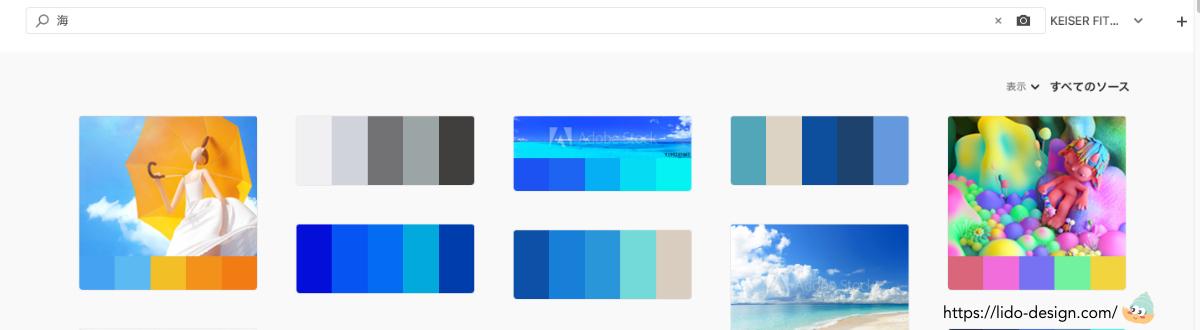 Adobecolor配色を探す:探索