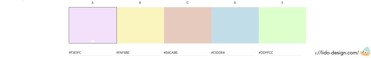 類似色の彩度と明度を同じにする