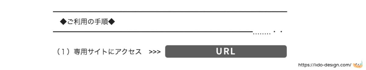 Adobeのアカウント作成