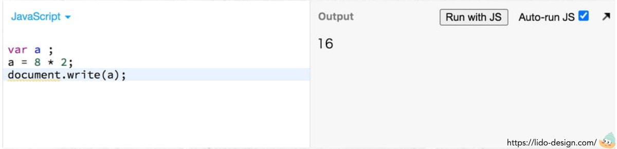 JavaScriptで自動計算する